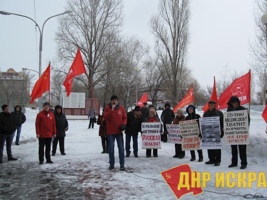 Саратовская область. Митинг КПРФ в Энгельсе