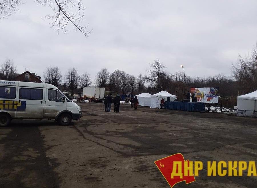 Московская область. Концерт, из-за которого отказали в проведении акции в поддержку Грудинина, прошел почти без зрителей