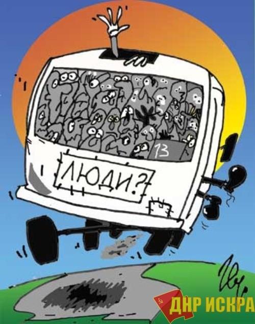 """Олег Лебедев: """"В росте тарифов в общественном транспорте виноваты не перевозчики, а правительство, которое не хочет приструнить олигархов"""""""