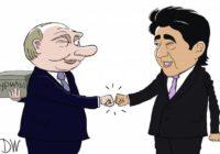 Чем закончится торг вокруг Курильских островов? Переговоры России и Японии по Курилам засекретили