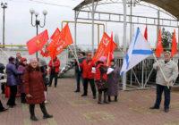 """Так зажигается Дон. Митинг в Семикаракорске против """"пенсионной"""" и """"мусорной"""" реформ"""