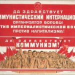 100 лет Коммунистическому Интернационалу