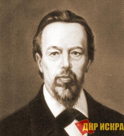 К юбилею Александра Попова