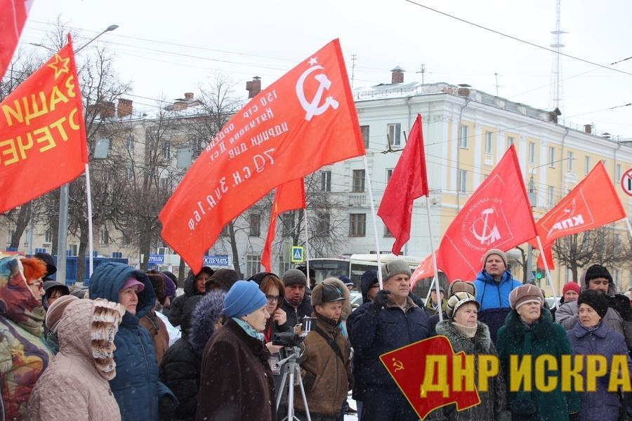 Коммунисты города Владимира провели экологический митинг