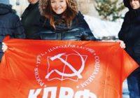 Ленинский райком КПРФ провёл митинг против роста цен