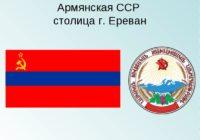Новости КПА. Активисты Коммунистической партии Армении 16 марта сорвали акцию протеста перед зданием посольства России в центре Еревана