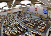 Государственная дума отклонила инициативы о сохранении социальной сферы