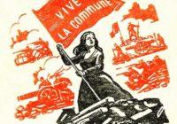 Революционное правительство рабочего класса Франции