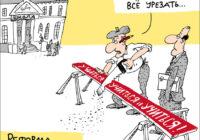 Олег Смолин: Понятие «образовательные услуги» из закона надо исключать