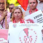 Путин пошел на пенсионную реформу, чтобы остаться у власти