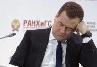 «Медведев, готовься! А то вслед за Орешкиным пойдешь на переподготовку». В.Ф. Рашкин и Д.А. Парфенов выступили в Госдуме