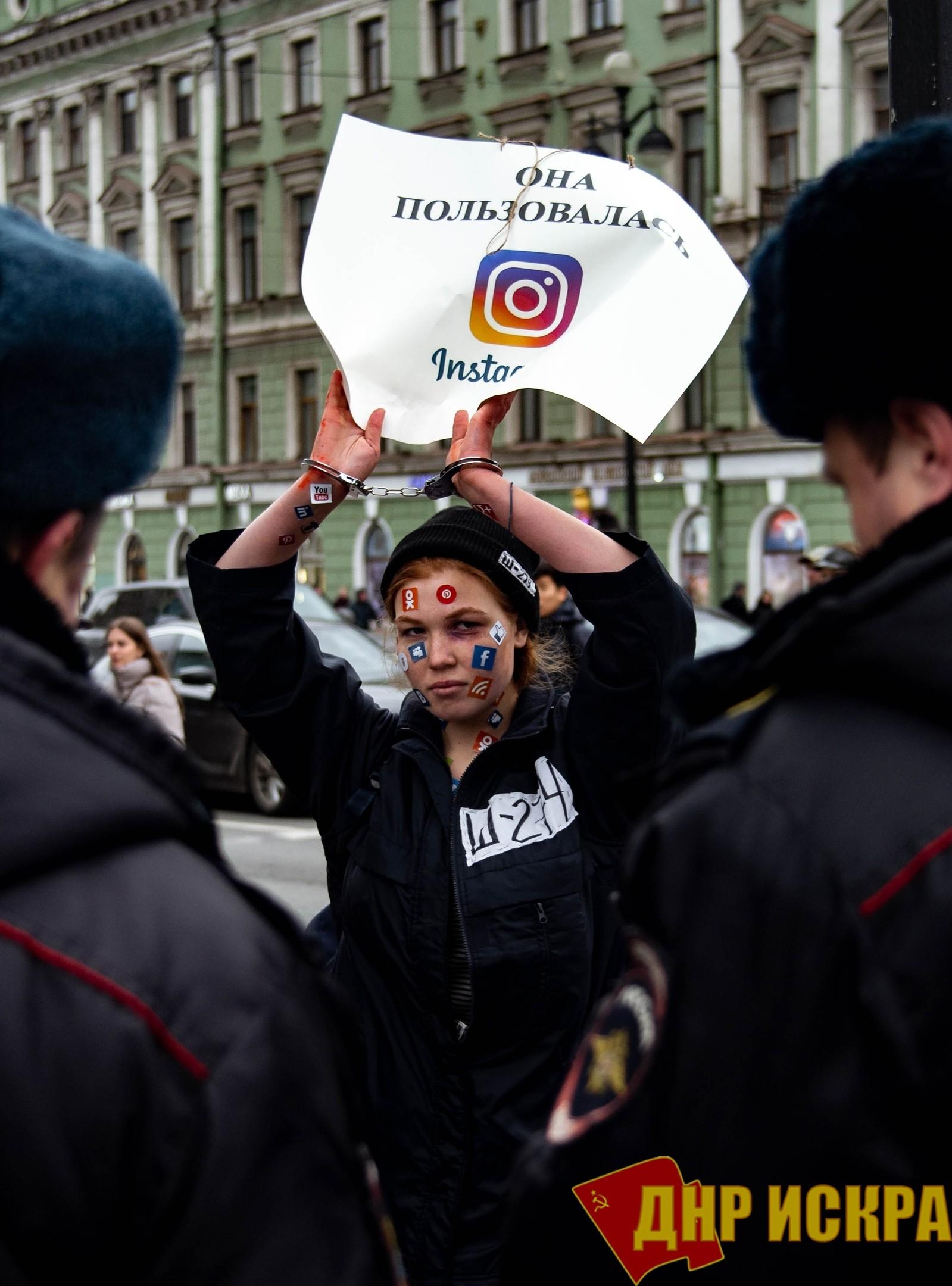 Ленинградские комсомольцы выступили против изоляции российского интернета