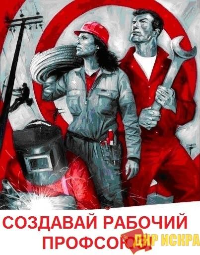 Успех рабочей борьбы. Забастовка на Аметистовом привела к повышению оплаты труда