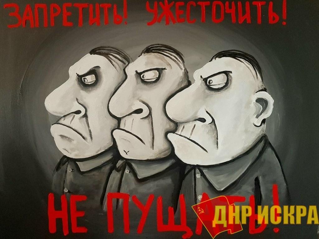 Омск. Городские власти пытаются помешать акциям протеста
