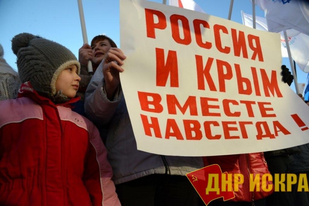Сергей Удальцов: В какую Россию стремился Крым?