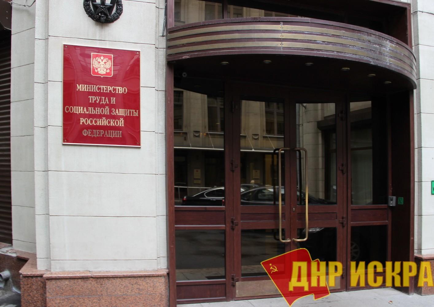 Депутаты-коммунисты выступили на правительственном часе в Госдуме и задали вопросы министру Топилину