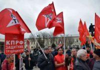 Астраханцы на митинге потребовали вернуть социальные льготы