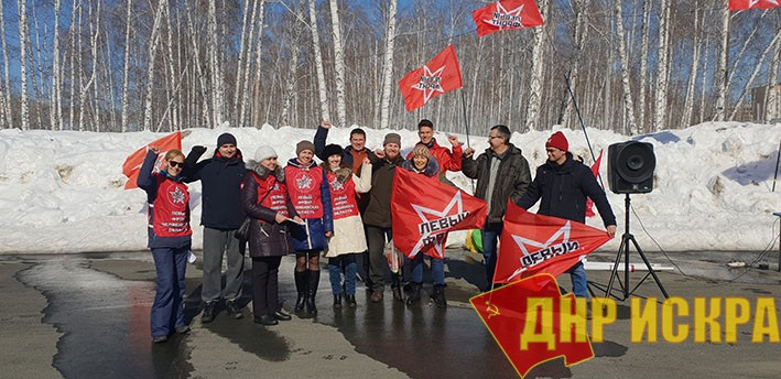 Челябинск: Политике властей не доверяем!