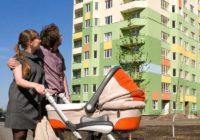 Думское большинство не поддержало законопроект КПРФ о гарантиях прав молодых семей на жилище