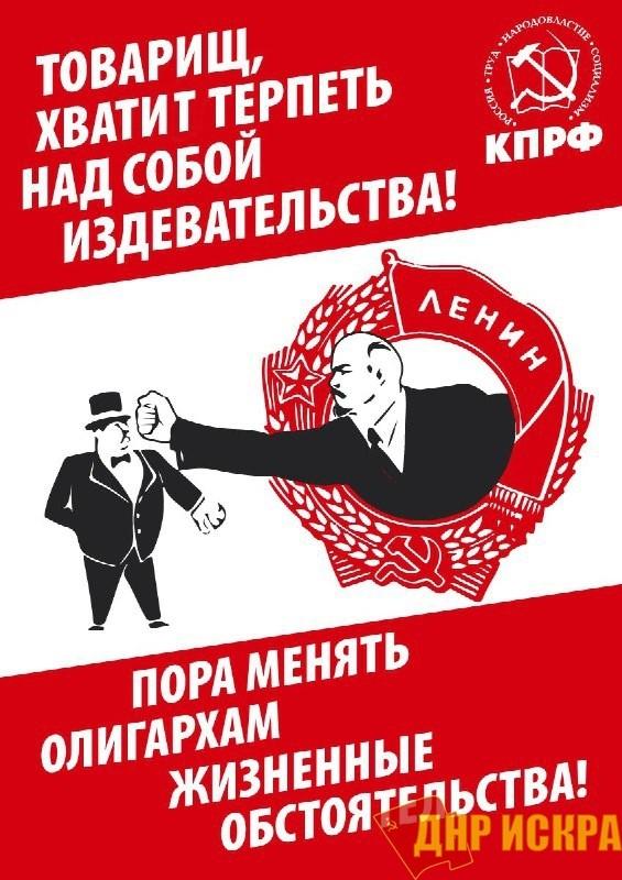 В пятницу и субботу в Омске пройдет акция «Защитим социально-экономические права граждан!»