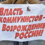 В авангарде борьбы. Ход подготовки к Всероссийской акции протеста 23 марта