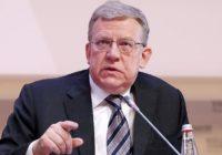 Кудрин обвинил «ленивый» русский народ в отставании от Запада на 40 лет
