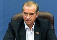В Иркутской области пенсионную реформу не поддержали