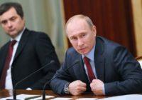 Кремлевская книга-2: Новые тайны Путина