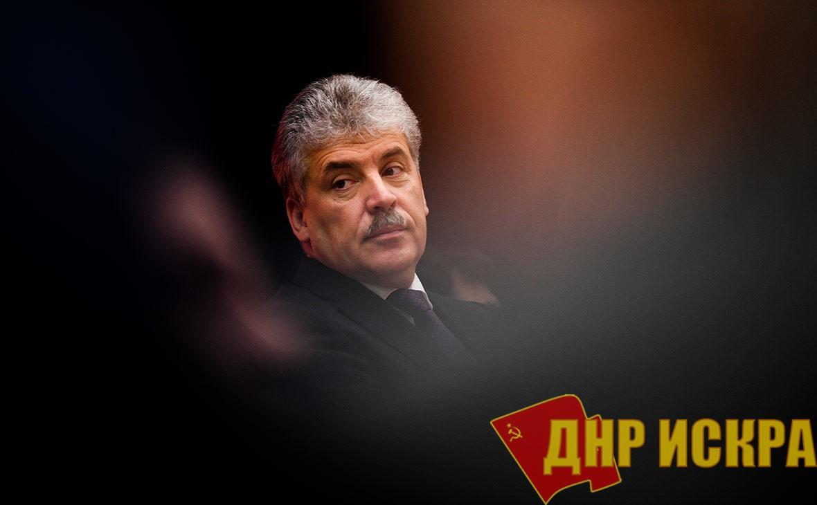 Грудинин не согласен с решением ЦИК РФ отказать в передаче ему мандата депутата Госдумы