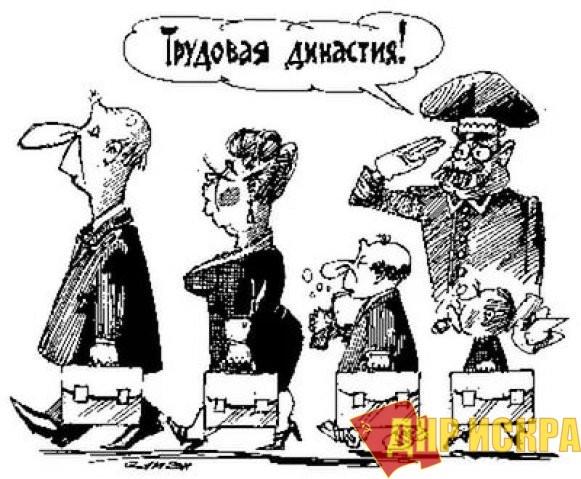 Новые дворяне осваивают экономику России