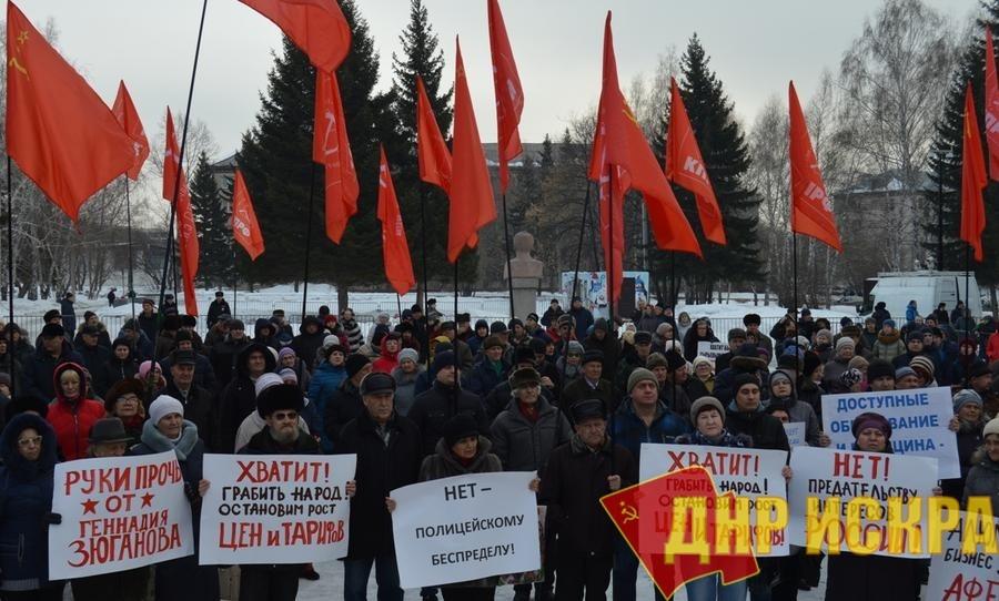 Алтайский край. Коммунисты провели митинги протеста против социально-экономической политики властей