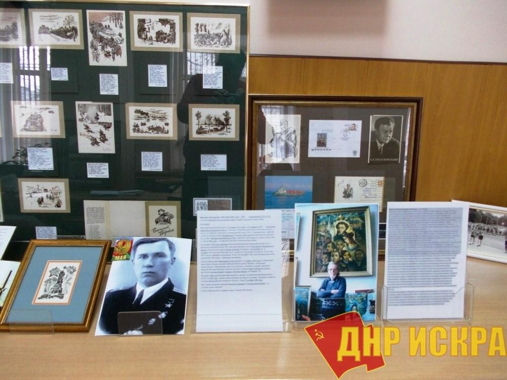 К 100-летию Александра Твардовского