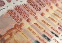Россия для богатых. У чиновников растет зарплата