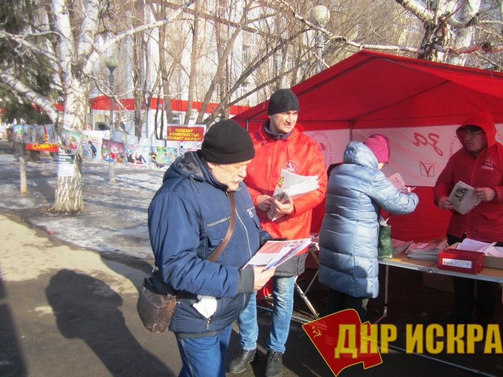 Омск. Коммунисты Кировского округа вышли на акцию протеста