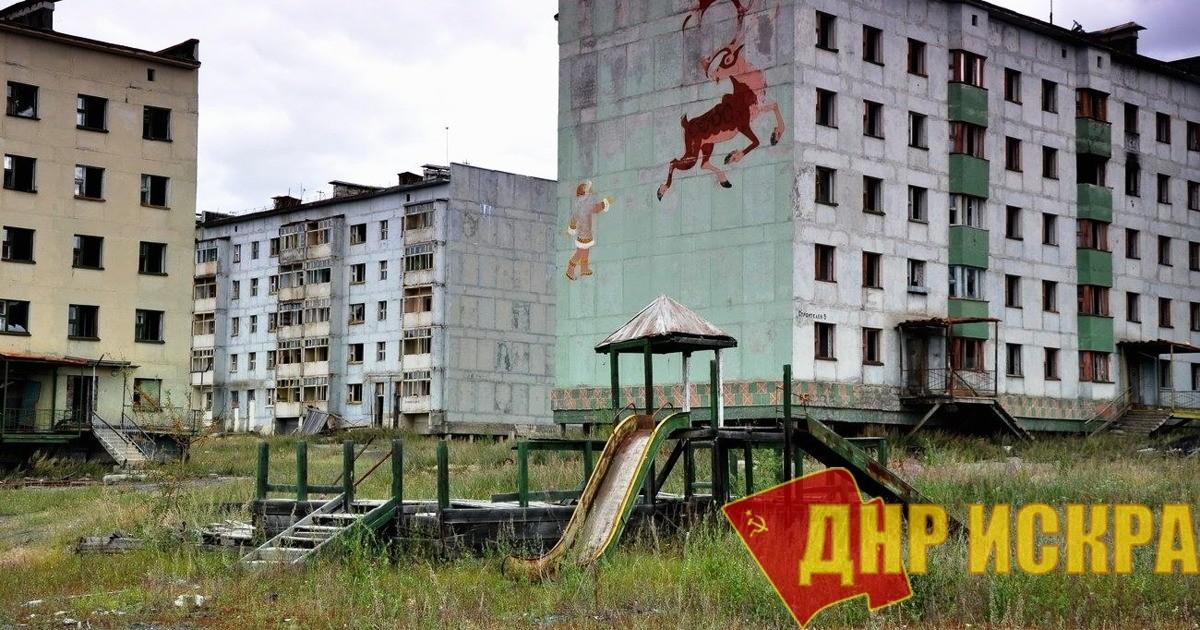 Н.В. Коломейцев: «За последние 25 лет с карты России исчезли 30 тысяч населенных пунктов»