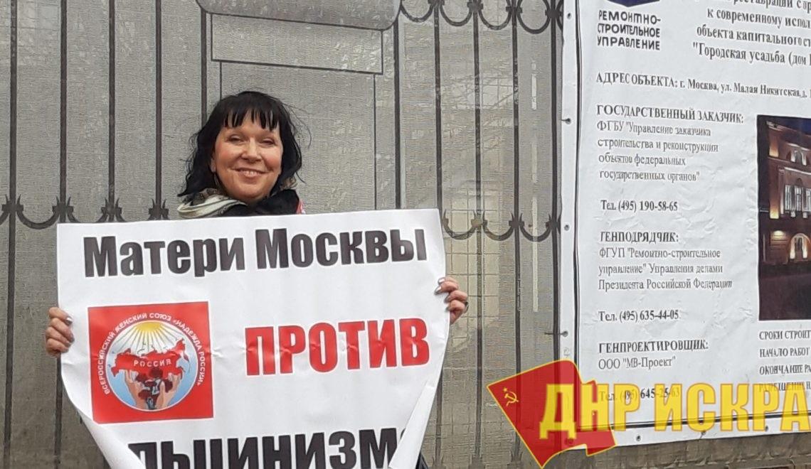 ВЖС «Надежда России»: Вместо Ельцин-центра – Дворец для наших детей!