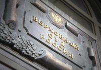 КПРФ опротестовала в Верховном Суде отказ Грудинину в депутатском мандате
