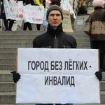 Митинг протеста КПРФ прошел во Владивостоке