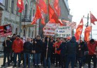 Около 500 человек выступили против политики президента и правительства РФ в центре Хабаровска