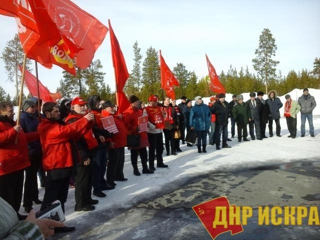 Ямало-Ненецкий АО. В Ноябрьске прошел митинг в рамках всероссийской акции протеста в защиту социально-экономических прав граждан
