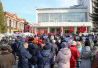 Коммунисты Томской области поддержали Всероссийскую акцию протеста КПРФ