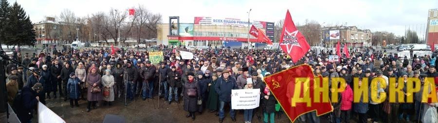 Протест КПРФ в Самаре