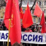 Всероссийская акция протеста в Курске
