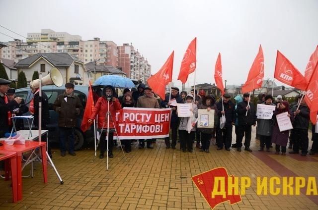 Ставрополье протестует в защиту интересов трудящихся