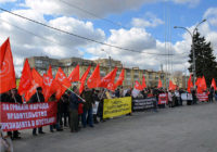 Защитим социально-экономические права граждан! Митинг в Ростове-на-Дону