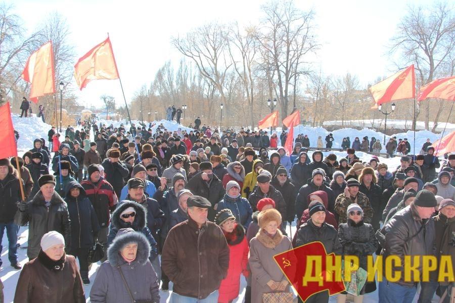 В Самаре прошла массовая акция протеста КПРФ