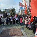 Митинг КПРФ прошел в центре Хабаровска