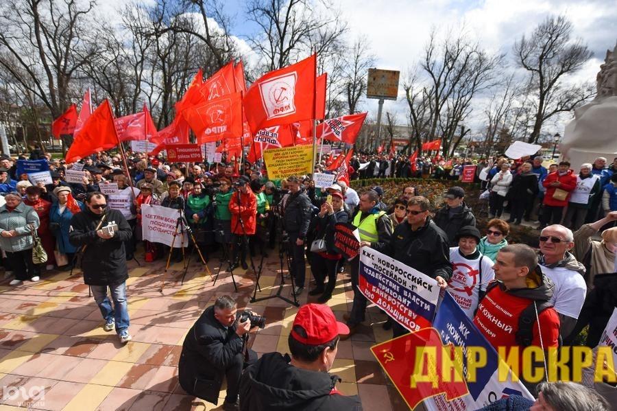 Краснодарские коммунисты присоединились к Всероссийской акции протеста