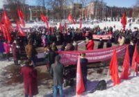 В Кирове прошёл митинг в защиту социально-экономических прав