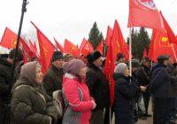 В Чувашии протестовали против антинародной политики властей и выступили в защиту социально-экономических интересов трудящихся